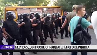 В Одессе в столкновениях пострадали 35 человек