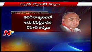 V.Hanumantha Rao Plans to get Rajya Sabha Seat   Off The Record