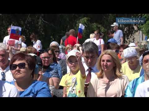 День России в Кургане
