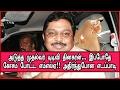 TTV Dinakaran will be next CM - AIADMK MLA open talk