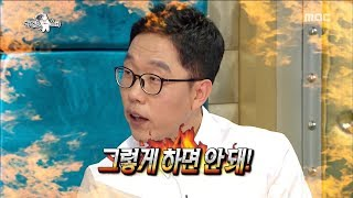 [RADIO STAR] 라디오스타 - To Kim Je-dong, Cha Tae-hyun is a scary little brother !?20180620