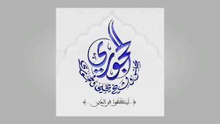 Pertanyaan Santri Yang Membuat Tertawa Syaikh Yahya Al-Hajuri
