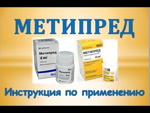 Antihelmintikus gyógyszerek az emberek megelőzésére vásárolni