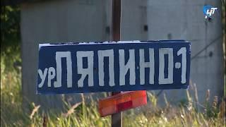 В деревне Ляпино произошла драка с поножовщиной на почве ревности