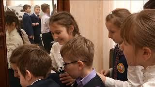 День открытых дверей в Банке России для учеников 4-й гимназии.