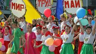 1 мая международный праздник — День труда