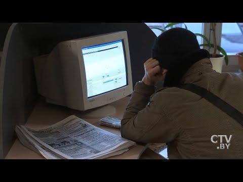 Как зарабатывают на безработных в Беларуси? Расследование СТВ / Добро пожаловаться!