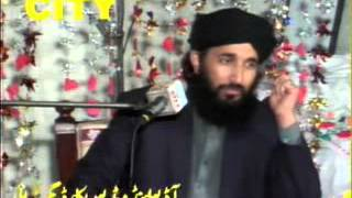 preview picture of video 'MUFTI HANIF QURESHI BEST BYAN at haripur ,, must watch by CITY SOUND HARIPUR'