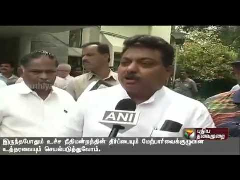 Would-appeal-at-the-Supreme-Court-with-folded-hands-says-Karnatakas-minister-for-water-resources
