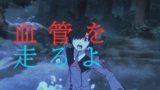 Gambar cover TVアニメ「ダーリン・イン・ザ・フランキス」主題歌CM | MIKA NAKASHIMA × HYDE