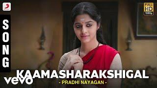 Pradhi Nayagan - Kaamasharakshigal Song | A.R.Rahman | Siddharth, Prithviraj