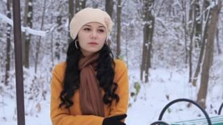 Ақмарал Леубаева - Мен сені жақсы көрем білесің бе? (бейнепоэзия)