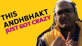 modi andh bhakt jokes - मुफ्त ऑनलाइन वीडियो