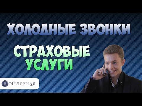 Stk самарская трейдинговая компания
