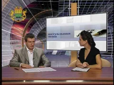 Нарушение неприкосновенности частной жизни. advocatemoscow.ru