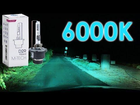 Better than Osram ? 6000K Xenon D1S M-tech Test