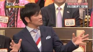 佐賀県嬉野市にて忍者の歴史を発見!
