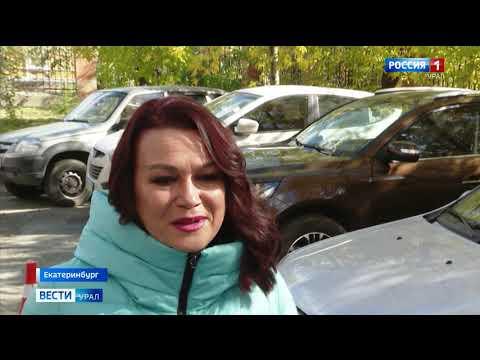 Итоговый выпуск «Вести-Урал» от 23 сентября