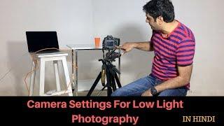 Camera Settings For Low Light Photography | Beginner Photographers Hindi Tutorial