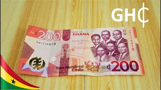 New 200 Cedi Note - Ghanaian currency | PYMN