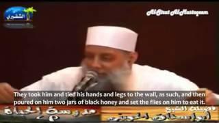Memories from Tora Prison - Shaikh Abu Ishaq Al-Huwainy (Al-Sirat Al-Mustaqeem)