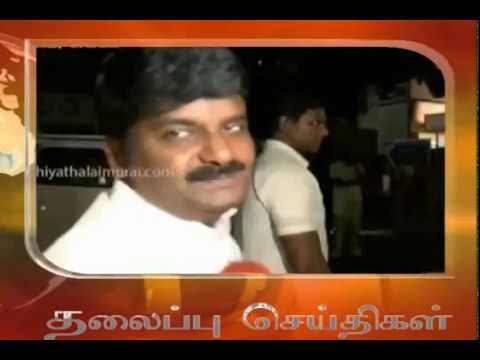 Minister Vijayabaskar teased Puthiya Thalaimurai TV lady reporter