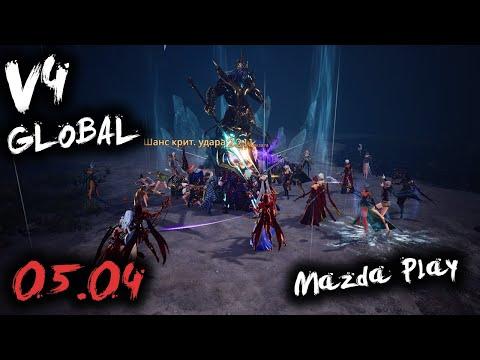 v4 СТРИМ В НОЧИ 1.108.000 БМ / V4 MAZDA PLAY MMORPG 2021