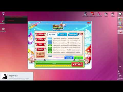 No Gameguard   No Xigncode   wpe dan cheat engine bisa digunakan
