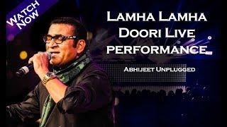 Lamha Lamha Doori | Gangster | Lamha Lamha Doori Yun Pighalti Hai | Unplugged | Abhijeet Songs