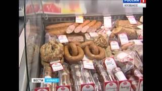 Рецепты колбасных изделий