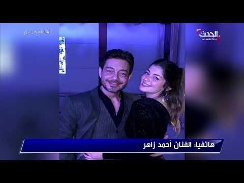 ما هي جريمتي! أحمد زاهر عن صورته مع ابنته في المسبح