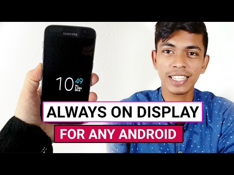 How to get always on Display on Any Android । Bangla । ITBAJ