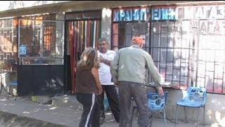 Bulgarie : Espions Ou Touristes, Des Français Pris à Partie Par Des Villageois