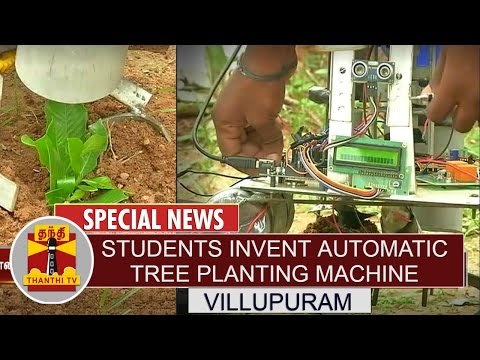 Special-News-College-Students-Invent-Automatic-tree-planting-Machine-at-Villupuram-Thanthi-TV