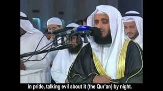 Surah Al-Muminun (23) with English translation: Mishary Al Afasy - Part 1