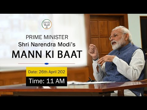 PM Shri Narendra Modi's Mann Ki Baat with Nation - 26 April 2020