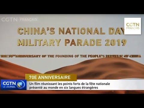 Un film réunissant les points forts de la fête nationale chinoise en 6 langues Un film réunissant les points forts de la fête nationale chinoise en 6 langues