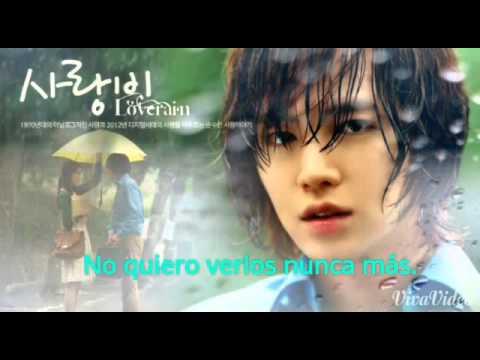 Let me cry- jang geun suk (letra)