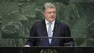 Наступальна ударна група! Порошенко заявив про повномасштабну війни з трибун ООН