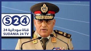 ممتلكات المعدنين ضمن أجندة اجتماعات وزير الدفاع بالقاهرة - مانشيتات سودانية