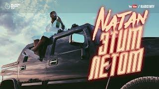 Natan - Этим летом (Mood Video)