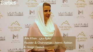 Islamic Fashion And Design Council Gets Ready To Use $100M Fund