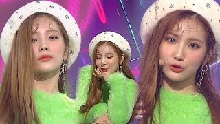 SOHEE(소희) - Hurry up @인기가요 Inkigayo 20181028