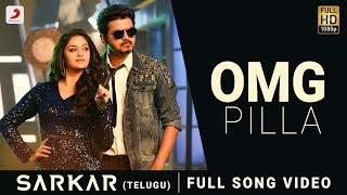Sarkar Telugu - OMG Pilla Song Video | Thalapathy Vijay, Keerthy Suresh | A .R. Rahman