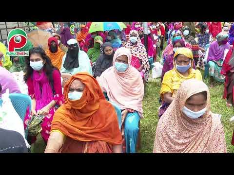 রাজশাহীতে করোনায় ক্ষতিগ্রস্থদের মাঝে খাদ্য সামগ্রী বিতরণ