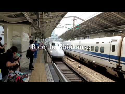Higgs Boson Rides the Shinkansen - HD