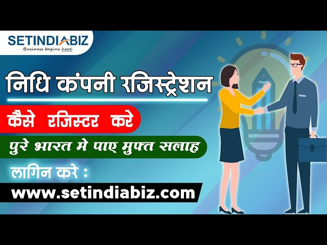 Register Nidhi Company