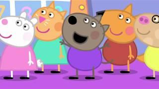 Свинка Пеппа все серии подряд! 🌹 Духи! Мультики для детей!