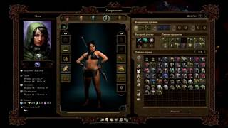 Pillars of Eternity 2 Deadfire: Multiclassing Guide (2019