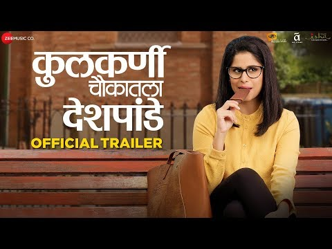 Kulkarni Chaukatla Deshpande Movie Picture